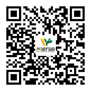 scan it<br />